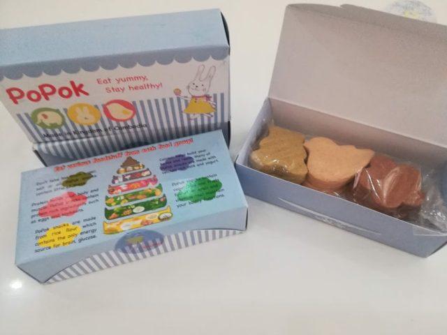 NOM POPOK米粉クッキー(モリンガ、きなこ、ココア)
